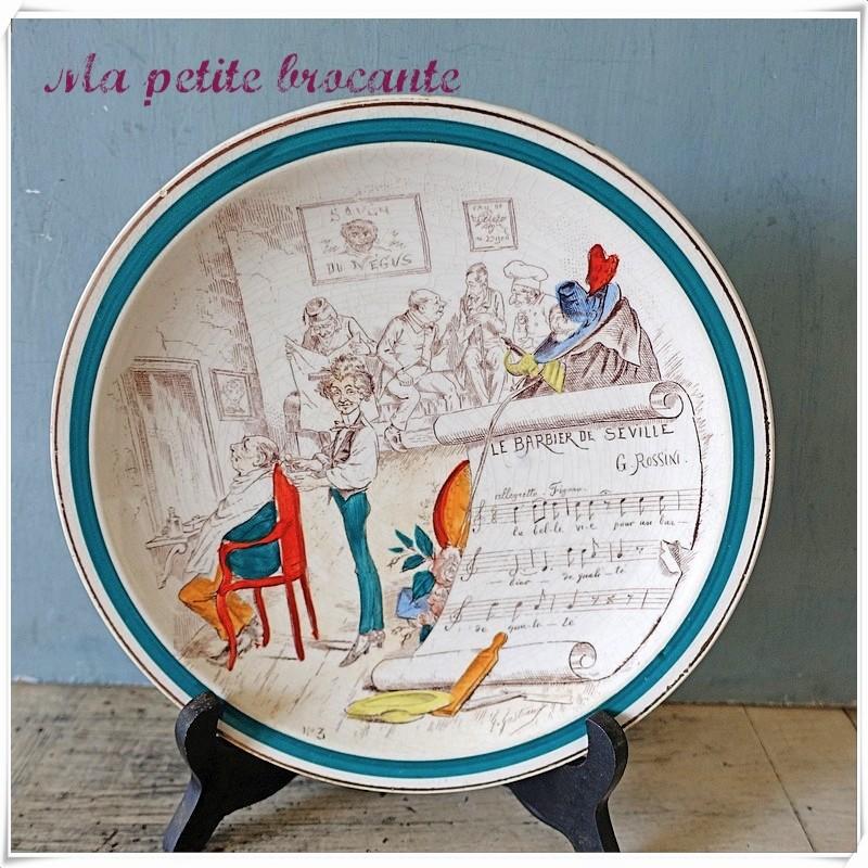 Assiette ancienne le barbier de Séville sujets musicaux Creil et Montereaux