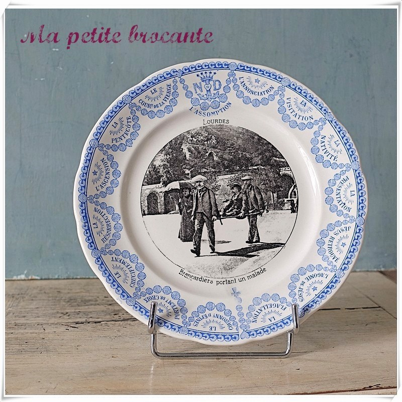 Assiette parlante brancardiers Digoin & Sarreguemines