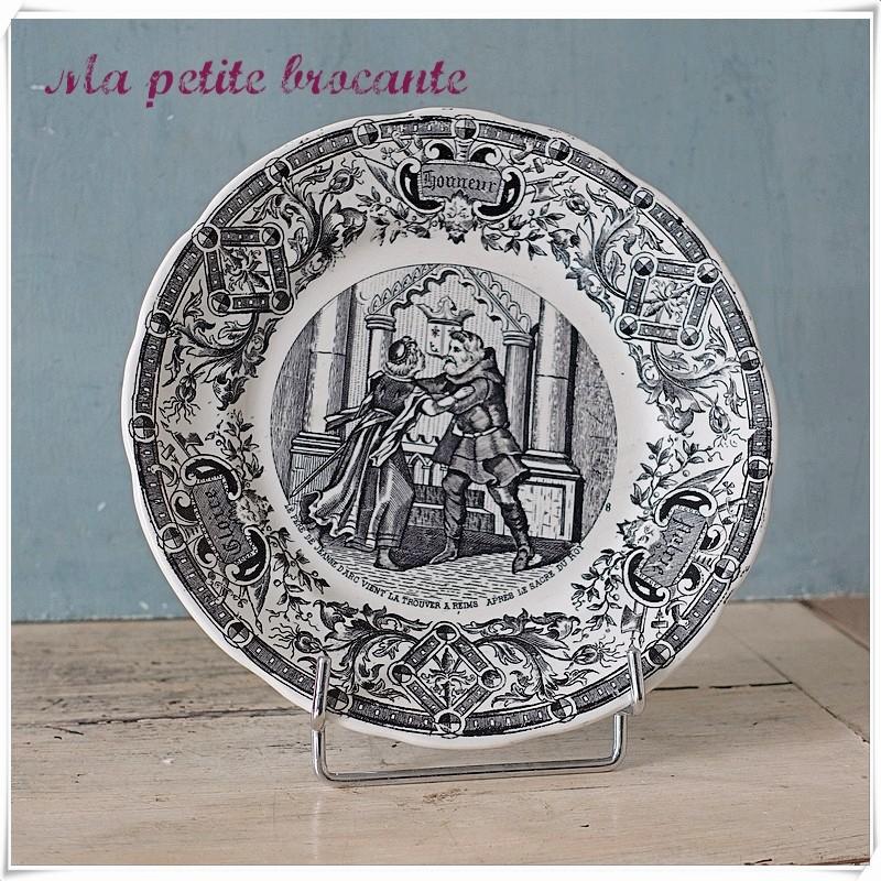 Assiette parlante série honneur gloire patrie Jeanne d'arc à Reims