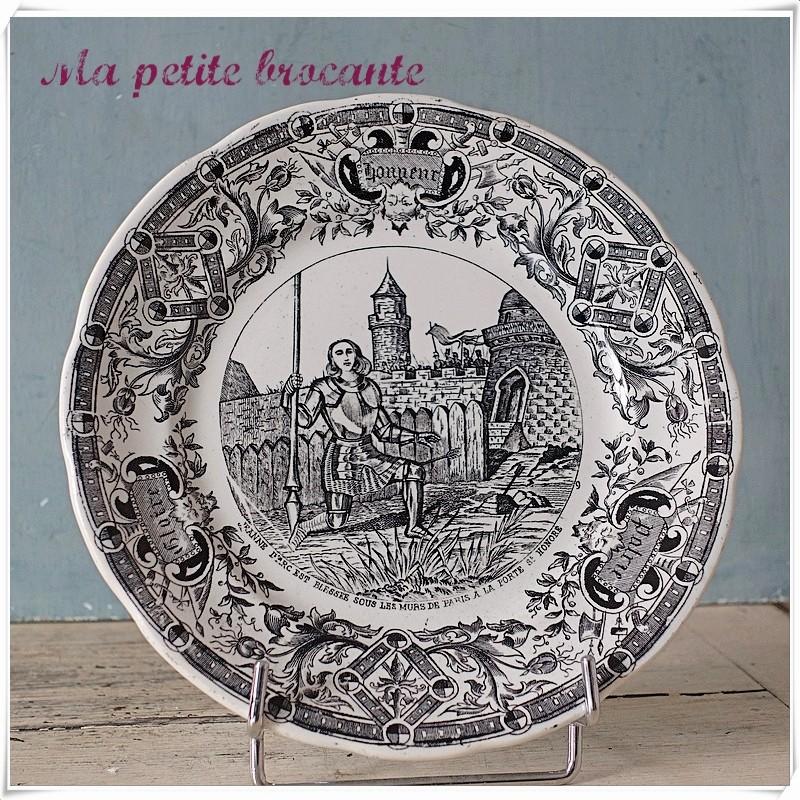 Assiette parlante série honneur gloire patrie Jeanne d'arc blessée sous les murs de Paris