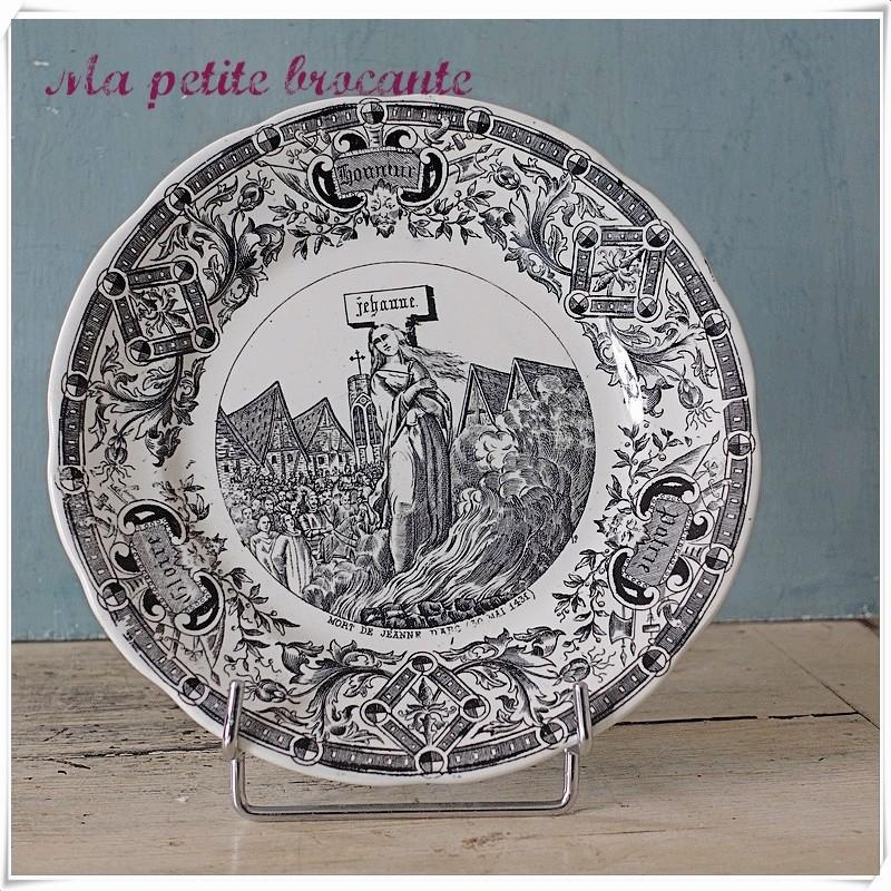 Assiette parlante série honneur gloire patrie mort de Jeanne d'arc n°12
